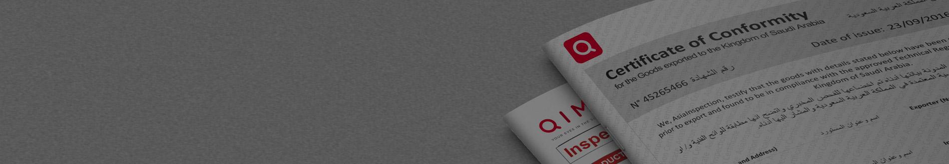SASO Certificate of Conformity | QIMA